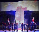 《新兴武官学校》(신흥무관학교)