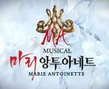 资讯   音乐剧《玛丽·安托瓦内特》韩语版于今日公开了主要演员阵容。