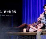 《谋杀歌谣》中文版(Murder)