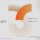 演艺大世界—2021上海国际音乐剧节正式启幕!